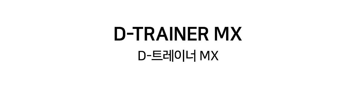 오니츠카타이거(ONITSUKA TIGER) D-트레이너 MX 212037532_101